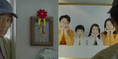 Las fotos podrían simbolizar cuán diferentes son las relaciones de Ga-yeong con sus padres.