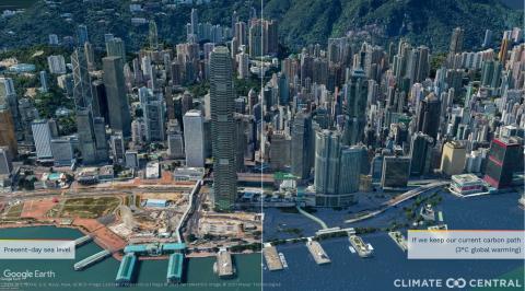 Representación del distrito financiero de Hong Kong con la subida del nivel del mar.