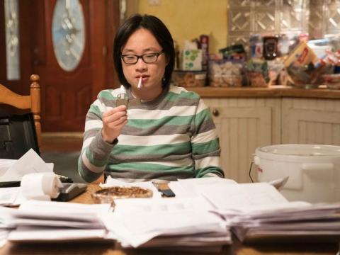 El personaje, Jian-Yang, en la serie Silicon Valley.