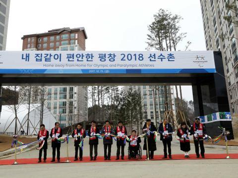 Inauguración de la Villa Olímpica de los Juegos de Invierno celebrados en Corea del Sur en 2018.