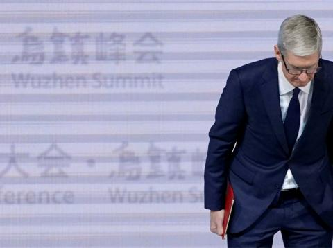 Apple Tim Cook Wuzhen