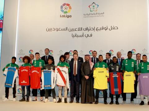 Los jugadores saudíes que llegan a España en enero
