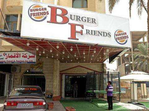 El falso Burger King de Iraq