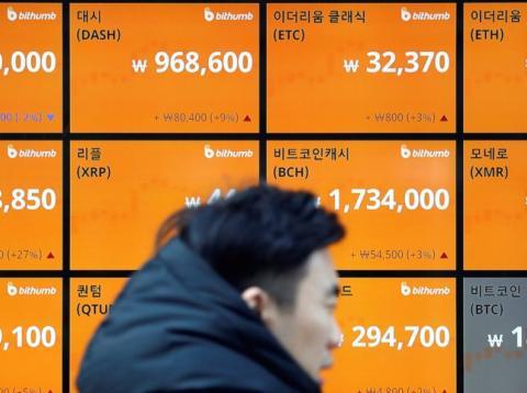 Un tablón muestra los tipos de cambio, con el bitcoin incluido, en Seúl