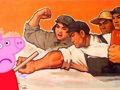 Una ilustración sobre Peppa Pig en China