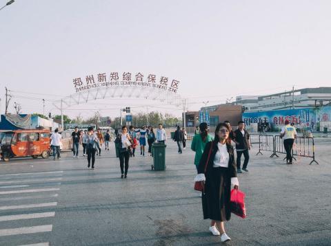 Business Insider visitó la Ciudad del iPhone, donde se fabrica la mitad de los iPhones del mundo.