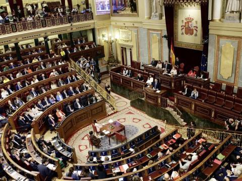 Una imagen del Congreso.