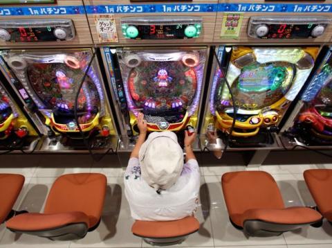 Pinball Japón