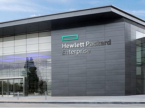 Sede de Hewlett Packard Enterprise