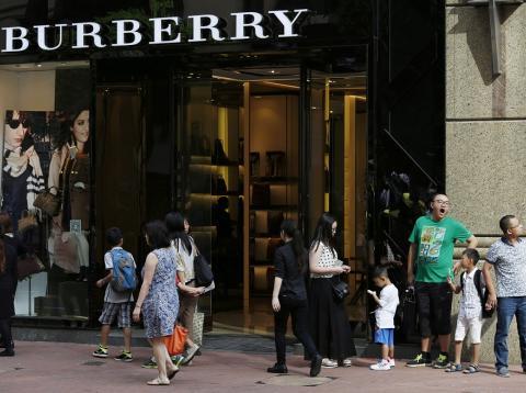 Tienda de Burberry
