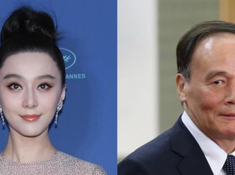 A composite image of the Chinese actress Fan Bingbing and Vice President Wang Qishan.