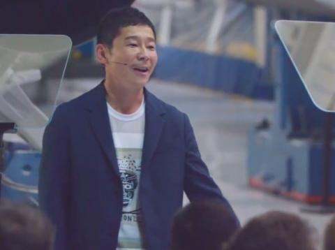 Yusaku Maezawa, primer turista a la Luna de la mano de SpaceX