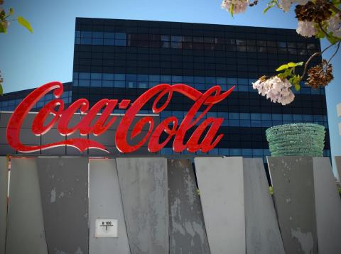 Sede de The Coca-Cola Company