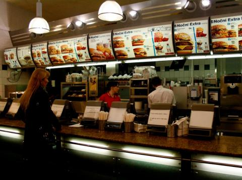 ... but the inside is pretty similar to a typical American McDonald's.