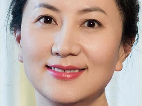 Meng Wanzhou, Huawei's chief financial officer, was reportedly arrested in Canada on Saturday.