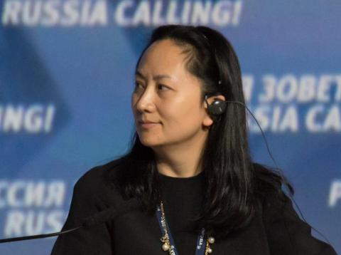 Meng Wanzhou, chief financial officer of Huawei and daughter of company founder Ren Zhengfei.