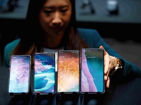 samsung smartphones 5g