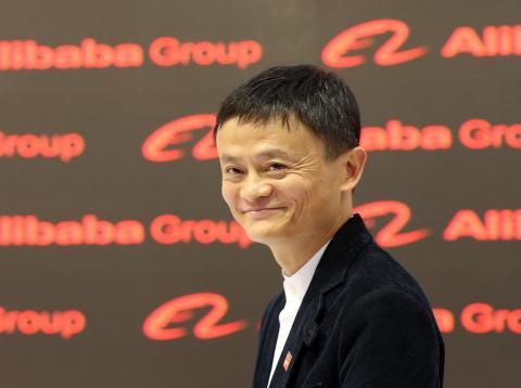 Chinese tech billionaire Jack Ma.