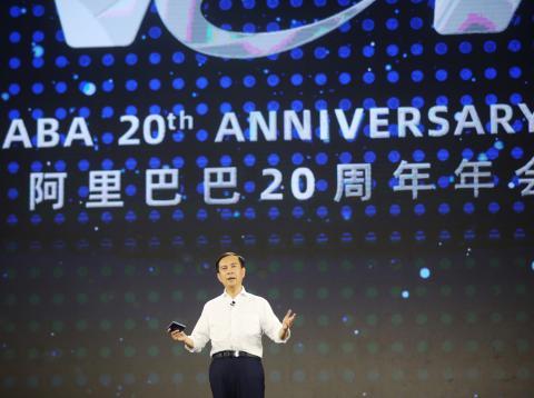 El CEO y presidente de Alibaba, Daniel Zhang.