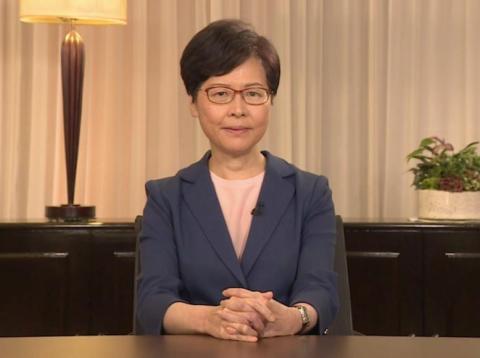 Carrie Lam, jefa del Gobierno de Hong Kong