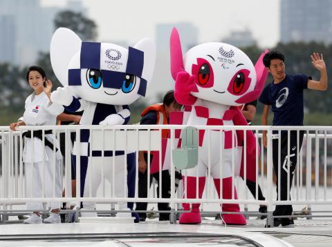 Mascotas de los Juegos Olímpicos de Tokio 2020