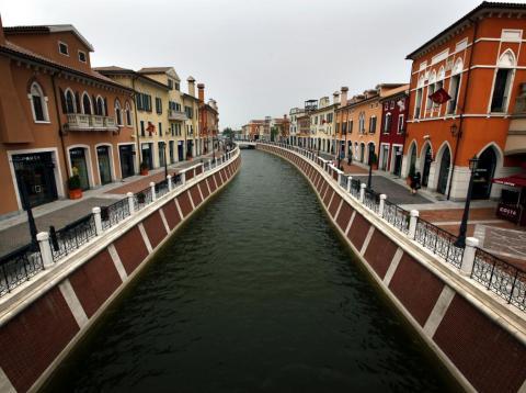 Forentia Village, aka Venice.