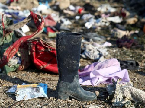 Restos del avión siniestrado en Irán