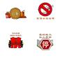 anticorrupción-china-GIF