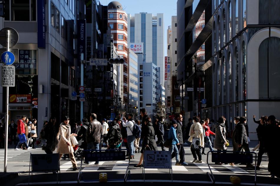Ginza,Tokio, Japón