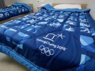 Camas de la Villa Olimpica de Pyongchang