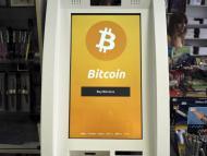 Una foto de archivo de un cajero bitcoin en Atenas.