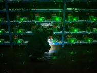 Una mina de Bitcoin en China