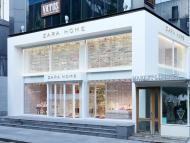 Zara Home (Seul)