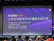 Presentación de la nueva tecnología de carga inalámbrica de Xiaomi.
