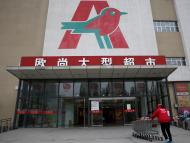 Alibaba y Sun Arts se alían para avanzar en el mercado de entrega a domicilio de alimentación.