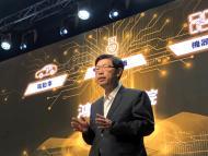El presidente de Foxconn, Liu Young, en un acto de la compañía