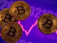 El meteórico ascenso de Bitcoin ha impulsado los fondos de cobertura criptográficos.