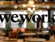 Oficinas de WeWork
