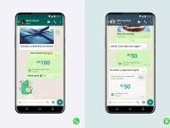 Imagen promocional del lanzamiento de WhatsApp Pay en Brasil