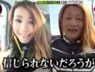 Japanese man poses as young women on internet