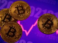 El precio de bitcoin cayó hasta el jueves.