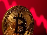 Una representación de una moneda de bitcoin