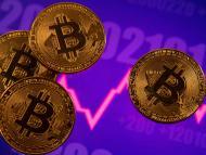 Los riesgos de las criptomonedas: 8 cosas que debes saber antes de invertir en bitcoin