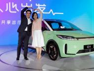El CEO de Didi, Will Cheng, y la presidenta Jean Liu, en un acto en noviembre de 2020