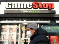Entrada de una tienda de GameStop