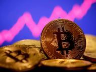 Representación de bitcoins