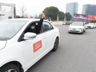 Conductores de Didi, el Uber chino.