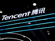 Tencent BI