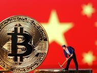 Minería bitcoin China
