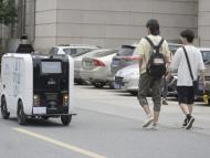 robot autónomo alibaba